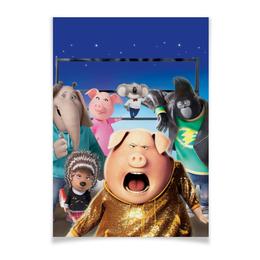 """Плакат A2(42x59) """"Зверопой"""" - музыка, животные, мультфильм, песня, зверопой"""