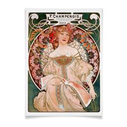"Плакат A2(42x59) ""А.Муха, F.Champenois Imprimeur-Éditeur"" - арт, девушка, 8 марта, картина, альфонс муха"