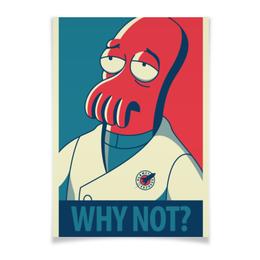 "Плакат A2(42x59) ""Доктор Зойдберг"" - футурама, futurama, доктор зойдберг, doctor zoidberg"