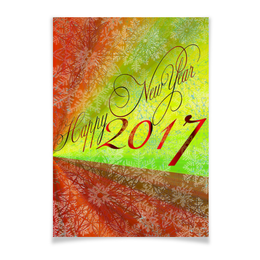 "Плакат A2(42x59) ""Happy New Year "" - happy new year, новый год, new year, 2017, new year 2017"