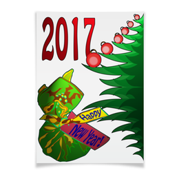 """Плакат A2(42x59) """"Новогодний сюрприз"""" - новый год, подарок, сюрприз, новогодний, 2017"""