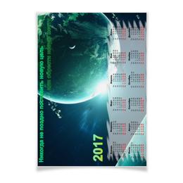"Плакат A2(42x59) ""Календарь 2017 космос"" - планета, космос, календарь, 2017, умные фразы"