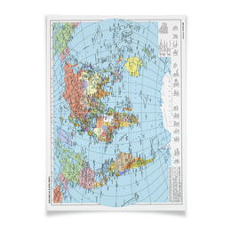"""Плакат A2(42x59) """"Карта мира"""" - мир, страны, карта, политика, география"""