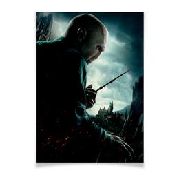 "Плакат A2(42x59) ""Волан-де-Морт"" - гарри поттер, волшебник, хогвартс, harry potter, рэдклифф"