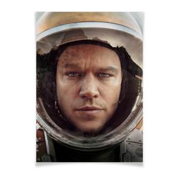 """Плакат A2(42x59) """"Марсианин"""" - планета, космос, марс, martian, мэтт дэймон"""