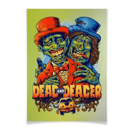 """Плакат A2(42x59) """"Тупой и ещё тупее, зомби арт"""" - zombie, зомби, кино, комедия, тупой и ещё тупее"""