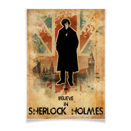 """Плакат A2(42x59) """"Шерлок"""" - sherlock, бенедикт камбербэтч"""