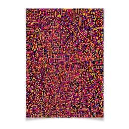 "Плакат A2(42x59) ""Карамель."" - арт, узор, абстракция, фигуры, текстура"