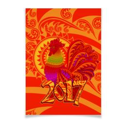 "Плакат A2(42x59) ""Год петуха"" - happy new year, новый год, символ года, с новым годом, 2017"