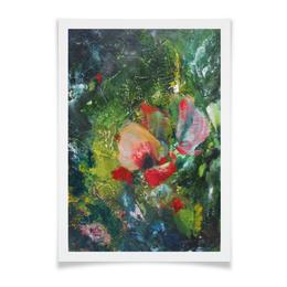 """Плакат A2(42x59) """"Южный ветер"""" - красный, зеленый, яркий, фантазия, живопись"""
