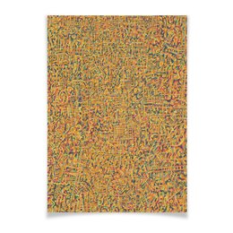 """Плакат A2(42x59) """"Сандал"""" - арт, узор, абстракция, фигуры, текстура"""
