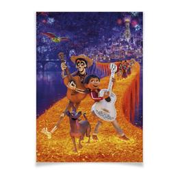 """Плакат A2(42x59) """"Тайна Коко"""" - музыка, мультфильм, дисней, приключения, тайна коко"""
