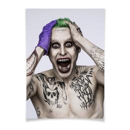 "Плакат A2(42x59) ""Джокер"" - joker, джаред лето, злодей, отряд самоубийц, suicide squad"
