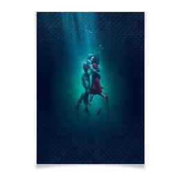"""Плакат A2(42x59) """"Форма воды"""" - форма воды, кино, оскар, любовь, фэнтези"""