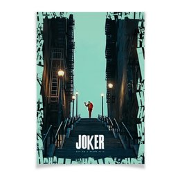 "Плакат A2(42x59) ""Джокер / Joker"" - joker, джокер, dc, кинопостер, хоакин феникс"