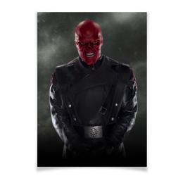 "Плакат A2(42x59) ""Красный череп"" - комиксы, marvel, марвел, капитан америка, гидра"