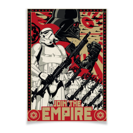 "Плакат A2(42x59) ""Империя"" - star wars, звездные войны, дарт вейдер, штурмовик, пропаганда"