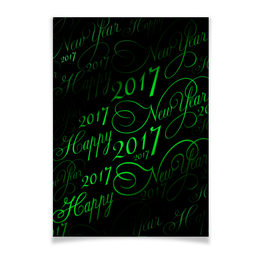 "Плакат A2(42x59) ""New Year 2017"" - happy new year, новый год, new year, 2017, new year 2017"