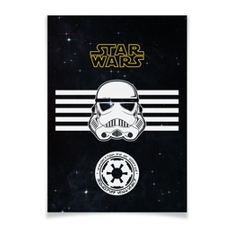 """Плакат A2(42x59) """"Звёздные войны"""" - фантастика, империя, звёздные войны, войска"""