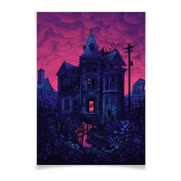 """Плакат A2(42x59) """"Мистический Арт"""" - ужас, кошмар, ужасы, мистика, daniel dagner"""