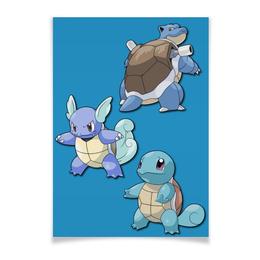 "Плакат A2(42x59) ""Эволюция Сквиртла"" - нинтендо, сквиртл, бульбазавр, покемон го, бластойз"