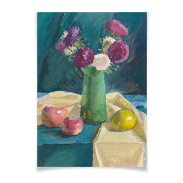 """Плакат A2(42x59) """"Астры"""" - картина, натюрморт, гуашь, ваза, цветы"""