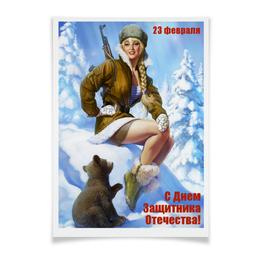 """Плакат A2(42x59) """"На 23 февраля коллегам"""" - праздник, 23 февраля, подарок, день защитника отечества, милитари"""