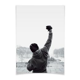 """Плакат A2(42x59) """"Рокки"""" - спорт, бокс, боксер, сталлоне, rocky"""