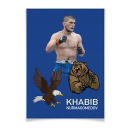 """Плакат A2(42x59) """"Хабиб Нурмагомедов"""" - спорт, боец, хабиб, нурмагомедов"""