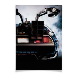 "Плакат A2(42x59) ""Назад в будущее / Back To The Future"" - назад в будущее, back to the future, марти, марти макфлай, delorean"