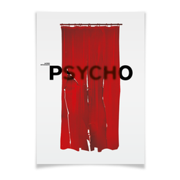 "Плакат A2(42x59) ""Психо / Psycho"" - душ, psycho, психо, хитчкок, альфред хитчкок"