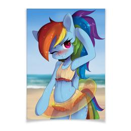 """Плакат A2(42x59) """"Рейнбоу на пляже"""" - арт, радуга, пони, мой маленький пони, юкошоп"""