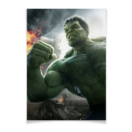 "Плакат A2(42x59) ""Невероятный Халк"" - комиксы, hulk, мстители, марвел, халк"