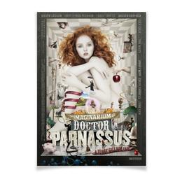 "Плакат A2(42x59) ""Воображариум доктора Парнаса"" - терри гиллиам, воображариум доктора парнаса, the imaginarium of doctor parnassus, воображариум, имаджинариум"