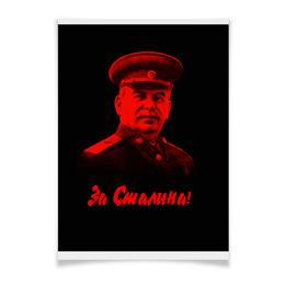 "Плакат A2(42x59) ""За Сталина!"" - ссср, партия, победа, сталин, кремль"