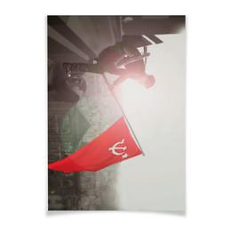 """Плакат A2(42x59) """"Победа!"""" - арт, ссср, россия, победа, панарама"""