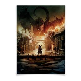"""Плакат A2(42x59) """"Хоббит"""" - дракон, кино, властелин колец, hobbit, фродо"""