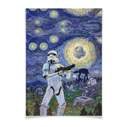 "Плакат A2(42x59) ""Штурмовик"" - star wars, звездные войны, звезда смерти, штурмовик"