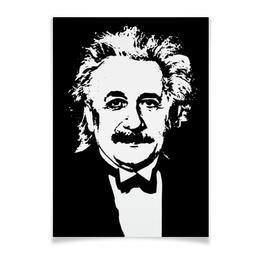 """Плакат A2(42x59) """"Альберт Эйнштейн"""" - наука, физика, эйнштейн"""