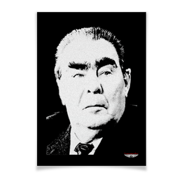 """Плакат A2(42x59) """"Брежнев"""" - ссср, портрет, путин, социализм, брежнева"""