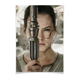 "Плакат A2(42x59) ""Звездные войны - Рей"" - кино, фантастика, star wars, звездные войны, дарт вейдер"