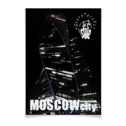 "Плакат A2(42x59) ""Moscow-city style, elite fashion"" - москва, урбанизм, сити, ночная, элитная"