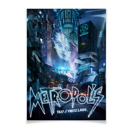 """Плакат A2(42x59) """"Метрополис / Metropolis"""" - фантастика, мегаполис, метрополис, metropolis, фирц ланг"""