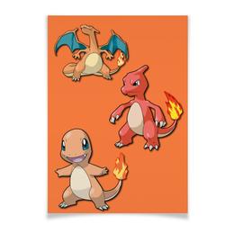 """Плакат A2(42x59) """"Эволюция Чармандера"""" - нинтендо, чармандер, покемон го, чаризард, чармилион"""