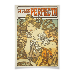 """Плакат A2(42x59) """"Cycles Perfecta (Альфонс Муха)"""" - арт, девушка, 8 марта, картина, альфонс муха"""