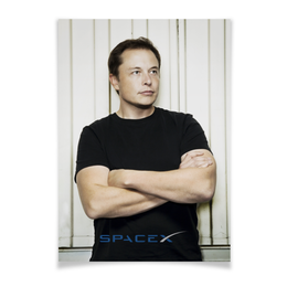 "Плакат A2(42x59) ""Илон Маск"" - космос, вселенная, thespaceway, spacex, маск"