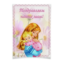 """Плакат A2(42x59) """"На 8 Марта в детский сад"""" - праздник, цветы, 8 марта, день матери"""
