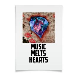 "Плакат A2(42x59) ""MUSIC MELTS HEARTS"" - музыка, сердце, любовь, music, ледвсердце"