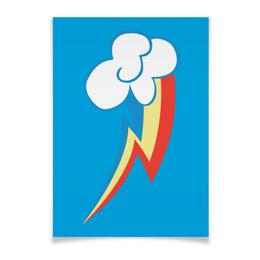 "Плакат A2(42x59) ""My Little Pony Rainbowdash"" - арт, мультфильм, my little pony, иллюстрация, rainbowdash"