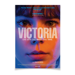 "Плакат A2(42x59) ""Виктория / Victoria"" - фильм, неон, постер, виктория, victoria"